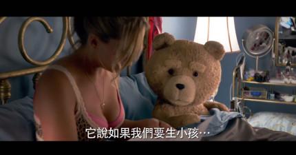熊麻吉2的最新預告片依然有很多兒童不宜的爆笑情節...我快等不及了啦!