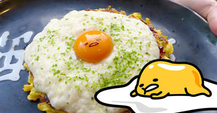 從今天起,你可以親手創造出「蛋黃哥」本人了,然後把他給吃掉!
