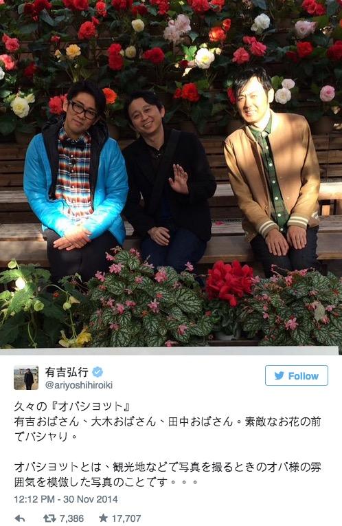 日本最新的拍照風潮居然是模仿...光看姿勢你看得出來嗎?太爆笑了!