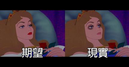 如果迪士尼公主上的妝都很真實的話...超狼狽的!