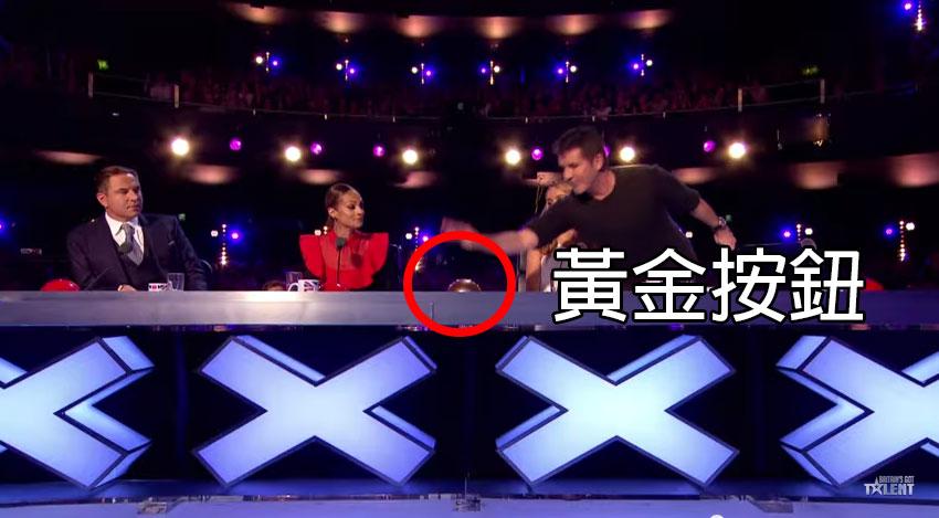 他的姐姐在他之前唱已經被淘汰了。他緊張唱完後評審和全場觀眾站起來鼓掌!
