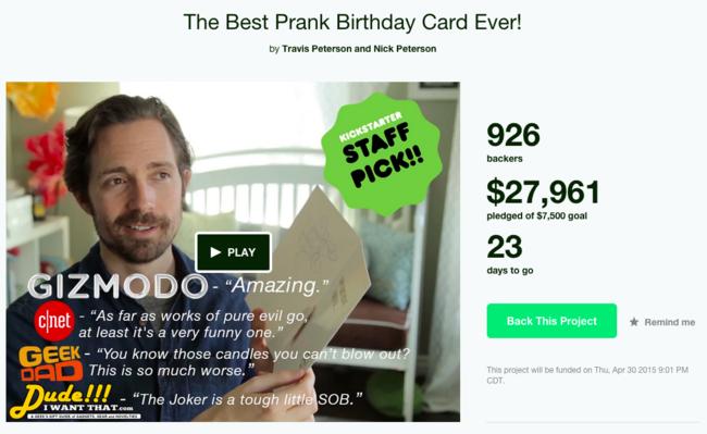 若你收到這張生日卡,千萬不要按下這個按鈕。否則...你的世界也差不多該崩毀了。