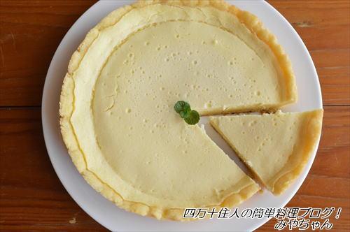 想吃美味起司蛋糕不用買,教你這個用平底鍋就搞定的DIY簡單妙招!