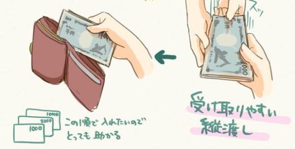 相當重視禮儀的日本,沒想到就連「找零錢給客人」都有3個這麼講究的做法!