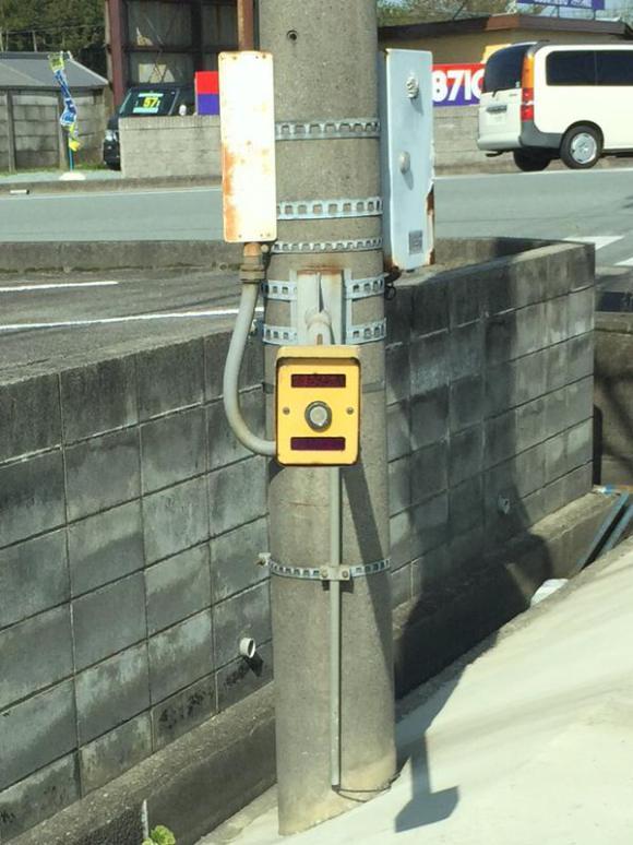 traffic light 3