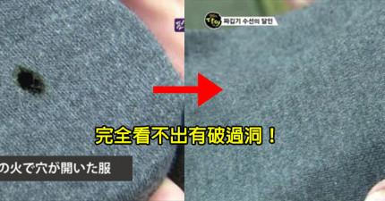 在你認為衣服破洞就沒救的時候,這位日本師傅用獨門神技讓你根本看不出有破過洞!