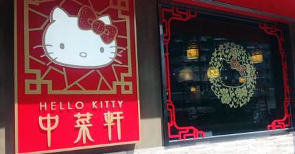 全球第一間Hello Kitty餐廳正式誕生!每項經官方認定的超萌餐點讓人唾液激增!