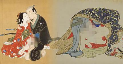 這難道就是傳說中古代日本的A片?!