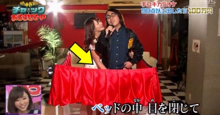 11個極限荒謬的日本節目,看完好懷疑自己是否跟日本人活在同個星球上。