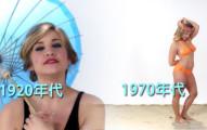100年來女性的泳裝改變真的很多,1946年布料忽然變少的原因太有趣了!