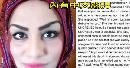 空服員不肯給這名穆斯林女士未開過的汽水,誇張原因是因為怕她拿來當武器用?!