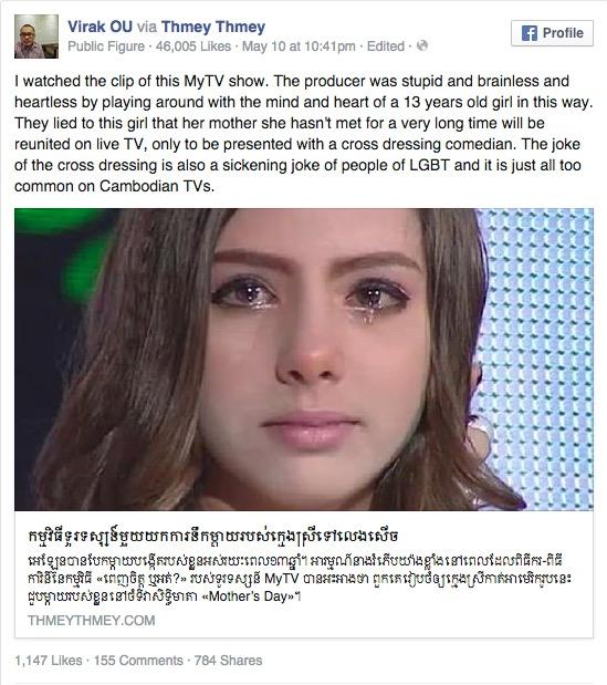 節目騙童星找到「失散7年媽」她開心落淚 結果讓全場傻眼:一點都不好笑!