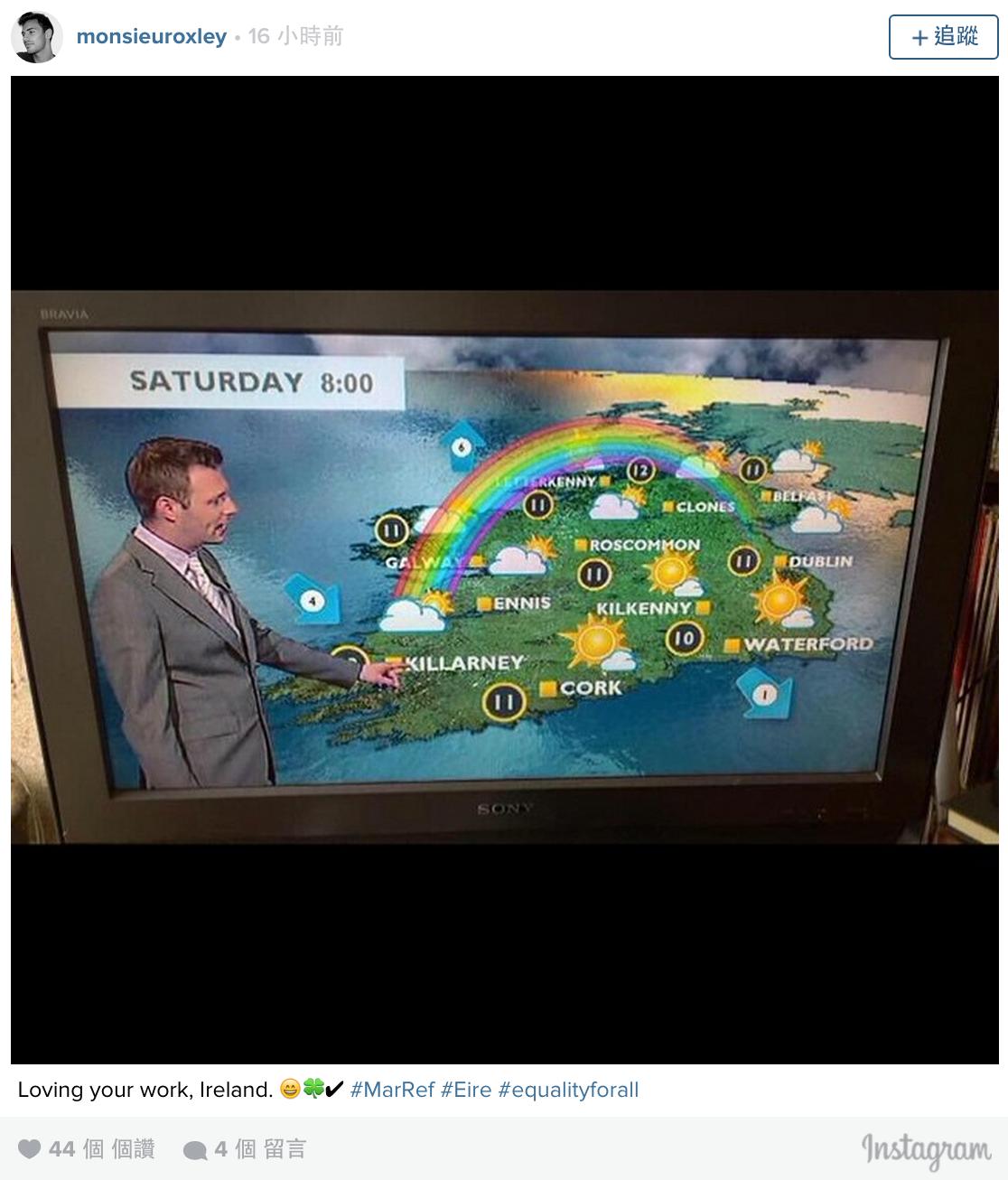 愛爾蘭公投讓同性婚姻合法化的那一天,連「上帝」也投出了關鍵性的一票!