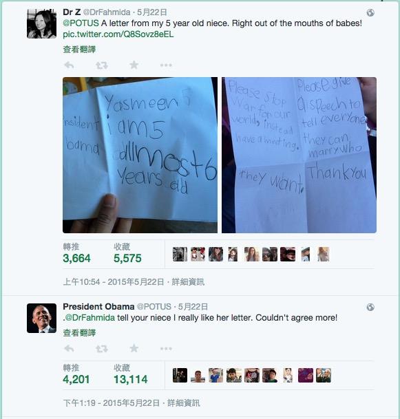 這名支持同性婚姻的5歲小女孩寫了封超棒的建議信給美國總統,沒想到3小時後竟然得到最驚喜的回應!