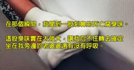 搭飛機碰到超噁的隔壁乘客,讓她揮毫了這封讓網友分享萬次的「超酸爆笑信」歌頌對方!