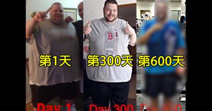 為了偶像泰勒絲,306公斤無法走路的他花600天狂瘦190公斤。這整個感人過程看完會讓你對人生充滿信心!