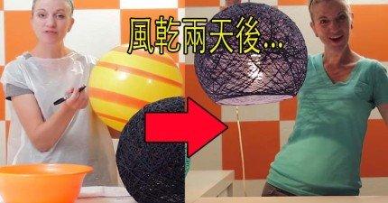 這名網路女達人把充氣球與毛線纏在一起,我就發現自己去大賣場買的燈罩真的遜掉了!
