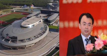 一名眼尖的網友居然在衛星照片中看到這個《星際迷航記》的太空船!之後發現到是中國富豪的47億興趣!