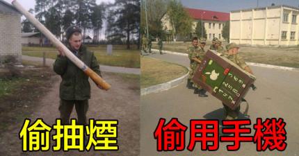 10個俄羅斯軍人犯錯時的「創意懲罰方式」,讓我終於看到戰鬥民族的養成過程!