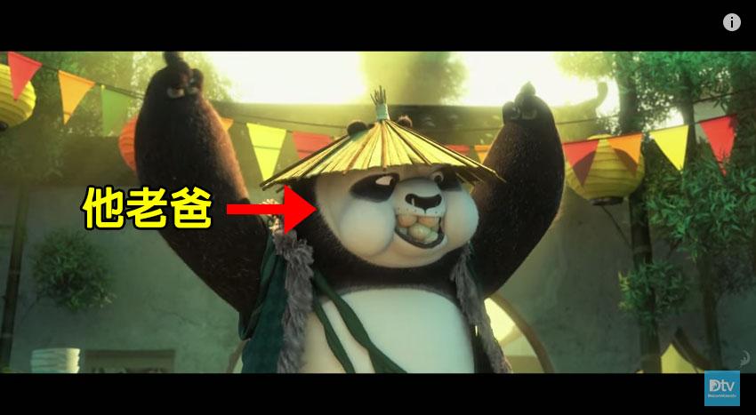 最新《功夫貓熊3》預告片:他的爸爸出現了,但相認過程讓我快噎死了...