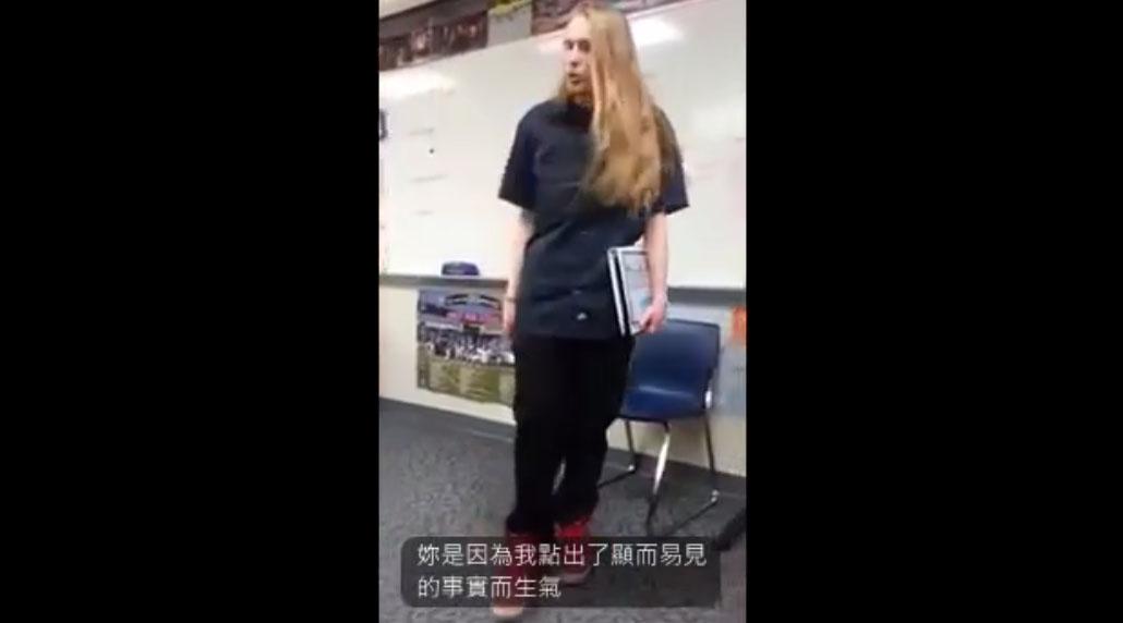 受不了老師敷衍偷懶,這位金髮高中生用80秒當眾告訴老師「什麼才是教育」!