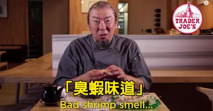 他們讓這名當了15年壽司師父的男子嘗試一些超商的便宜壽司,結果他的評語是?