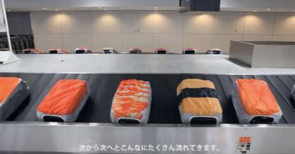 這個超美味的行李套讓行李一秒變壽司,當它們全都倒臥行李輸送帶時...我餓了!