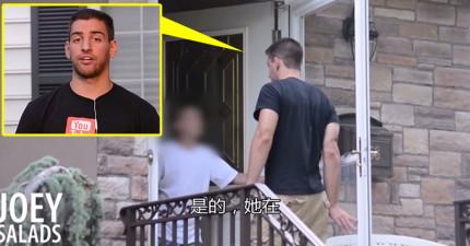男子按門鈴想測試小孩對陌生人的「警覺性」,發生的事情就是給所有父母親的警告!