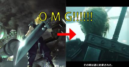 電玩史上其中最傳奇遊戲《最終幻想VII》要被重製了!最新釋出的動畫讓我興奮到要昏倒了!