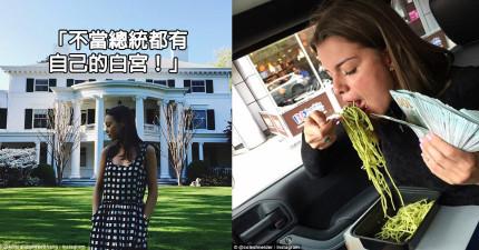16個富二代享受暑假生活的炫富照,加多少班都永遠追不上...