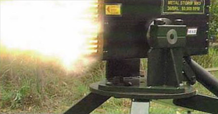 想像被這把「超級槍的1秒16000發子彈」打到...應該已經蒸發了吧?!