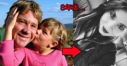 鱷魚先生女兒現在已經變身16歲辣妹,跟隨父親腳步繼續為大自然盡一份心力!