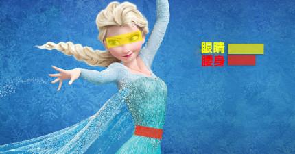 在你比較過迪士尼公主的腰和眼睛之後,你就會發現一件超誇張的事情...