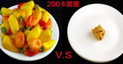 200卡路里的食物份量到底有多少,看完這17張圖我發現到牛油真的太恐怖了!