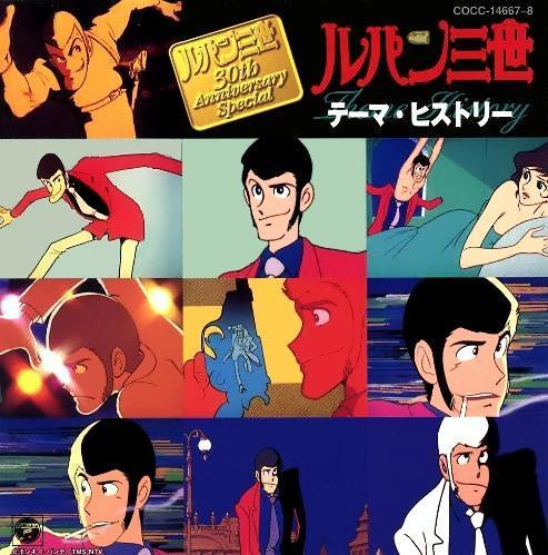 9大日本女性票選「最想和他在一起」漫畫男主角!難道女人真的都愛壞男人?!