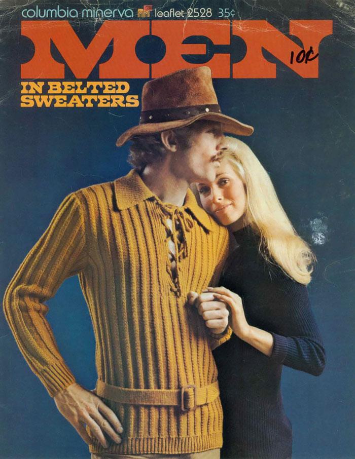 26張在1970年代超時尚的潮流男裝穿搭,個個都這麼激凸,出現在現代應該會一直被警察盤查吧?