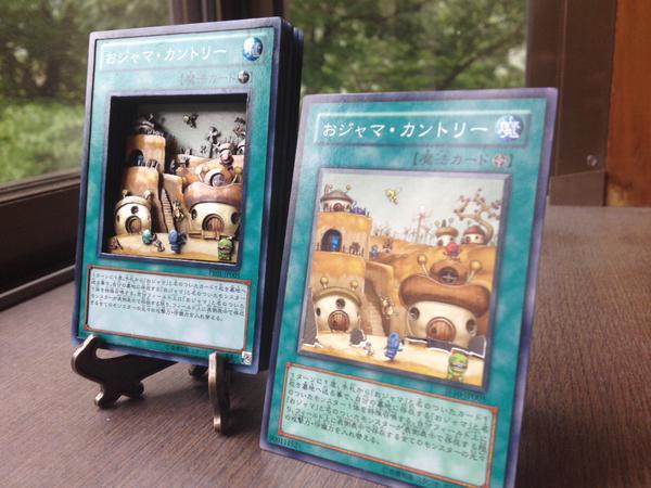 這位日本網友用鬼斧神工把《遊戲王》的魔獸完美「召喚出來」了!
