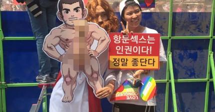 當韓國反同志團體試圖要粉碎同志大遊行時,很多同志就回復了超爆笑的反擊!
