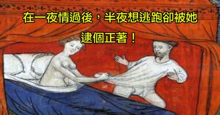 20個加上了標語就變成「最38的」正經八百中古世紀畫作。