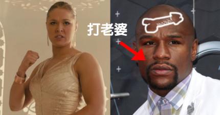 女拳王贏得了「最佳格鬥家奬」,被採訪時嗆毆打老婆的拳王的一句話讓網友樂爆了!