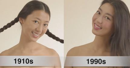1分鐘看100年台灣化妝演進史。我們需要回到1920年代...