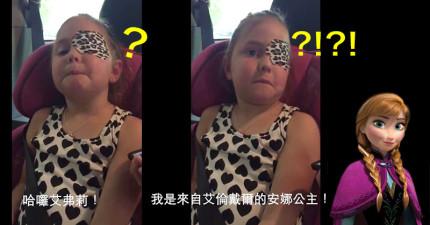生病小女孩接到最愛的《冰雪奇緣》「安娜公主」打電話打氣!但她的反應卻讓人忍不住落淚了...