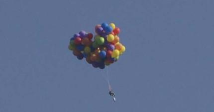 這男人在椅子綁上110顆氣球升空想要引人注目,但卻大大的失敗了...