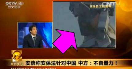 中國這個政論節目正在探討軍事武力,但開始介紹「日本自衛隊」時,居然看到...鋼彈?!