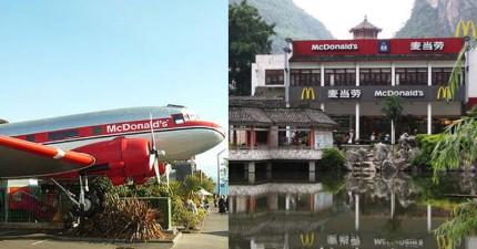 7間會讓你想要特地坐飛機去參觀的「超奇特麥當勞餐廳」。