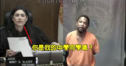 法官在審犯人時發現到犯人是她的中學同學,結果犯人崩潰了...