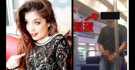這名女演員在地鐵上拍到這個「男子一邊看著她一邊手淫」的照片。