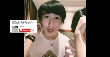 中國網路紅人「蛇精男」說很多台灣和馬來西亞的人在噴他,而且還怒罵「TMD台灣垃圾狗」。