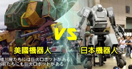 美國人製作了一個巨型戰鬥機器人,就是為了要「生死鬥挑戰」日本的巨型機器人。