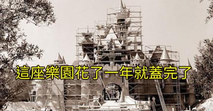 14個《迪士尼樂園》不為人知的秘密。當初門票只要30塊錢?!